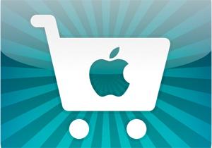 מי יודע איזה עוד חברות אפשר למצוא בעגלת הקניות של אפל?