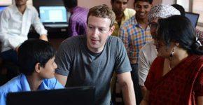 """יותר מדי זמן פנוי? מארק צוקרברג, מנכ""""ל ומייסד פייסבוק"""