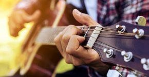 נגני, נגני, גיטרה. צילום אילוסטרציה: BigStock