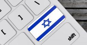 הגנה לגופים מוסדיים שישקיעו בחברות היי-טק ישראליות. אילוסטרציה: BigStock