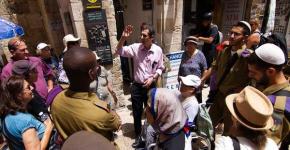סיור השקת האפליקציה לעיוורים בעיר העתיקה בירושלים. צילום: PashootPhoto