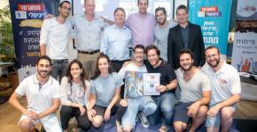 סטודנטים מהאוניברסיטה העברית שזכו במקום הראשון בפרס על מעורבותם בפרוייקט. צילום: חנה טייב
