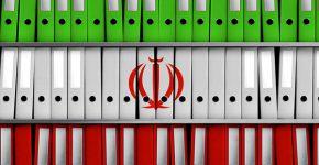 תכנית הגרעין האיראנית. אילוסטרציה: BigStock
