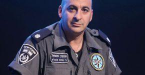 """רפ""""ק שמעון מנטאל, ראש תחום כטב""""מ במשטרת ישראל. צילום: ניב קנטור"""