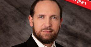 """משה מורגנשטרן, משנה למנכ""""ל ומנהל אגף מערכות מידע וטכנולוגיה, מנורה מבטחים. צילום: איה בן עזרי"""