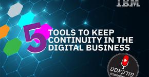 IBM - 5 Ways Continuity