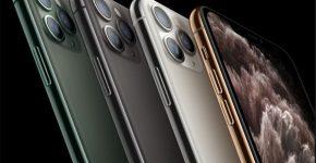 IPhone 11 PRO. מתי יגיע ה-12?צילום: אפל