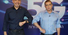 """משיקים את רשת פלאפון+. מימין: רן גוראון, מנכ ל פלפאון, ואילן סיגל, סמנכ""""ל השיווק של פלאפון. צילום: רפי דלויה"""