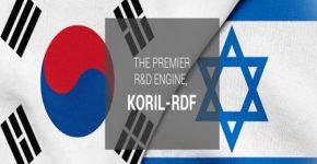 קרן קוריאה-ישראל. קוראת ליזמים