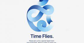 ההזמנה הרשמית של אפל לאירוע