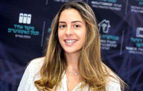 """ירדן ממרוד, מנהלת פרויקטי חדשנות, תדיראן. צילום: יח""""צ"""