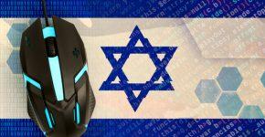הליקויים בשירות הממשלתי הדיגיטלי לאזרח - מי אשם? מקור: BigStock